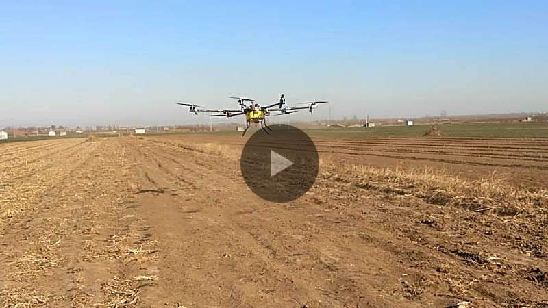 drone agriculture sprayer JT15L-608 video