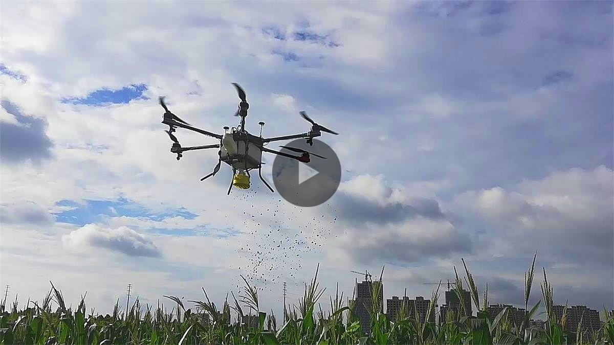seed spinner drone